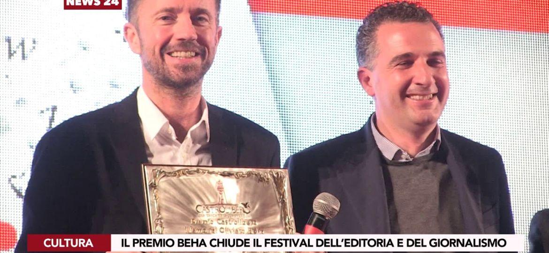 Concluso Fege con la serata di gala e premi alla memoria di Oliviero Beha